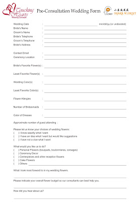 wedding flowers consultation forms