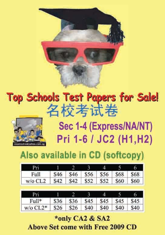 top school exam papers for sale