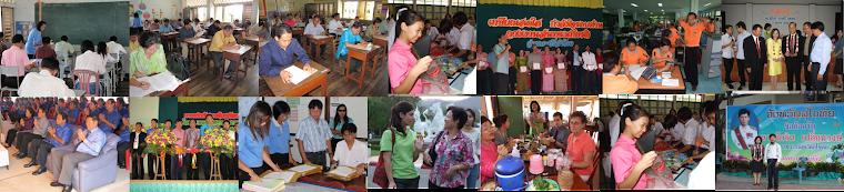 การเรียนรู้สู่ประชาคมอาเซียน