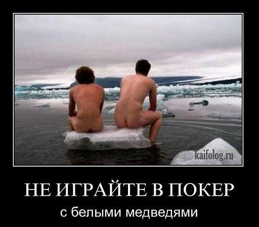 12 интересных инстаграмеров Владивостока  Womans Day