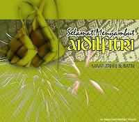 Selamat Hari Raya Idul Fitri 1 Syawal 1430 H