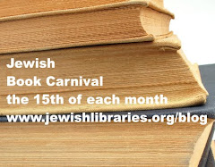 Jewish Book Carnival