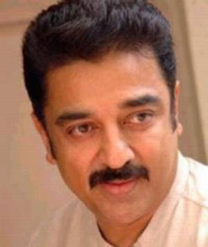 Kamal Super Old Hits (31 Songs)