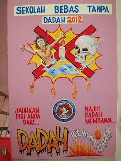 poster anti dadah sekolah rendah 2014