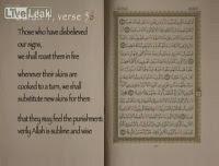Fitna - Koran Surah 4 Verse 56