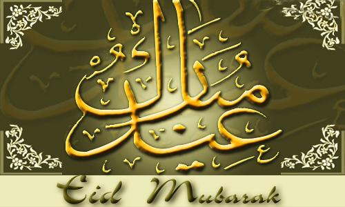 Chez chiara eid al adha 20101431 eid mubarak eid al adha 20101431 eid mubarak m4hsunfo