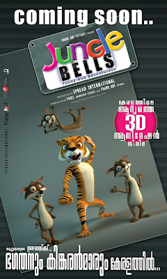 jungle bells the movie wallpapers