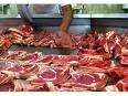 carne equina