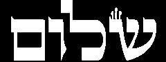 Beit Sar Shalom