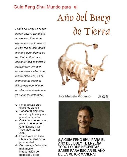 Arquitectura feng shui guia para el a o del buey - El mejor libro de feng shui ...