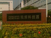 Foxconn iDPBG plant image