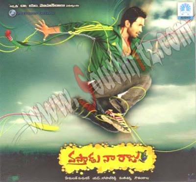 Vastadu Naa Raju (2010). Cast:Manchu Vishnuvardhan, Taapsee, Brahmanandam