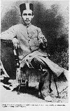 BENDAHARA SRIWA RAJA PAHANG (1863-1882)
