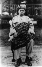 SULTAN PAHANG III (1917-1932)