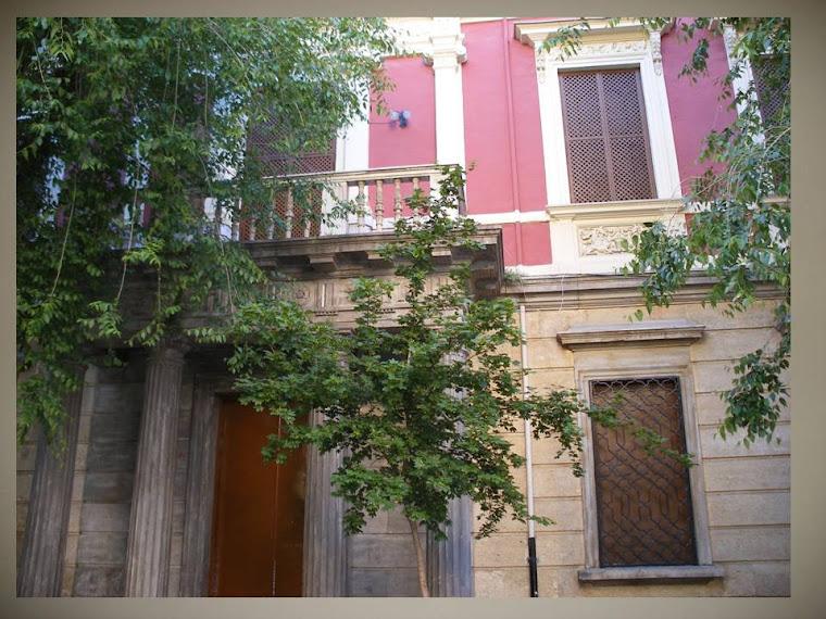 Pastoral de Granada