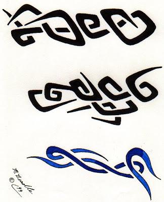 Lettering Tattoo Designs   Free Tattoo Designs Free tribal tattoo designs 17. Free