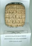 Tabla cuneiforme de Ebla