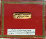 El alfabeto de Ugarit