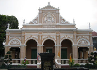 Sing Buri Court