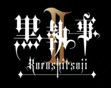 Kuroshitsuji [Shonen] Mono+5