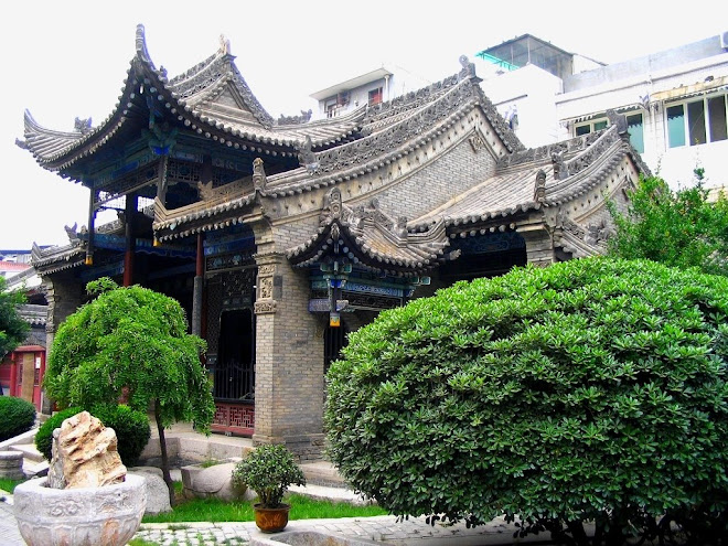 THE OLD MOSQUE OF CHINA