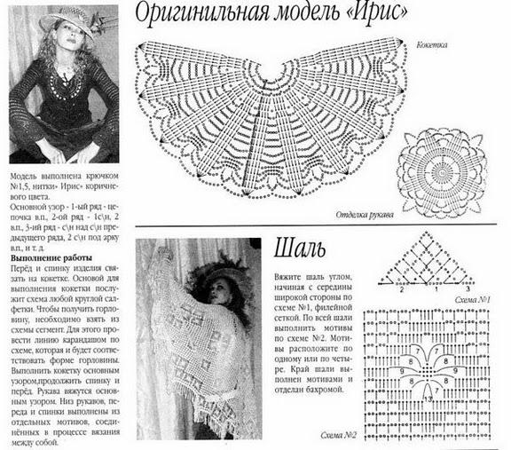Blusas tejidas con patrones varios modelos