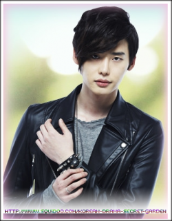 Foto Lee Jong Suk Secret Garden Korean Dram