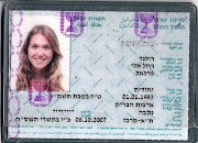 My Israeli ID Card