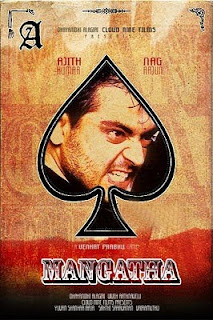 Mangatha Movie Posters Ajith's 50th Film