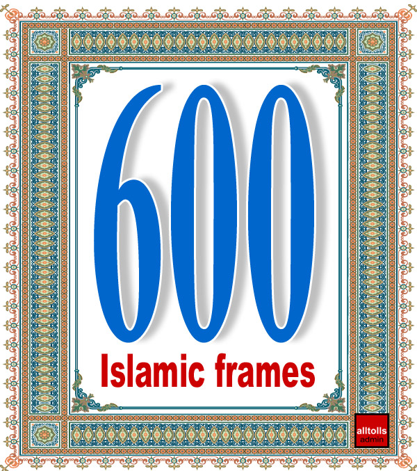 600 Vector Islamic Frames