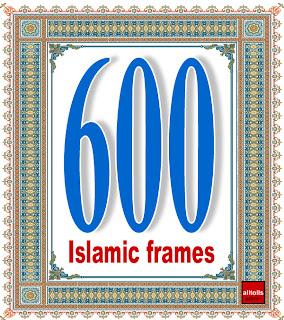 Free Vector & Raster Graphics: 600 Vector Islamic Frames