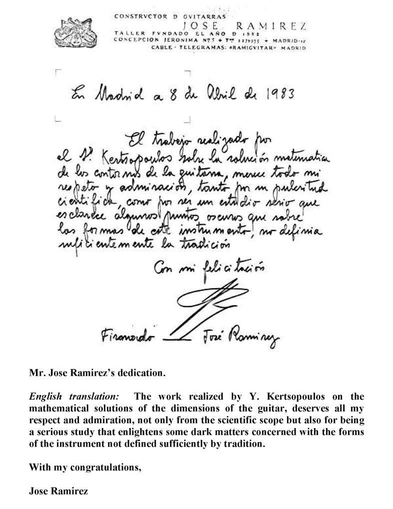 "JOSE RAMIREZ'S III DEDICATION LETTER FOR ""THE MATHEMATIC MODEL"""
