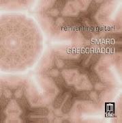 SMARO GREGORIADOU'S CD