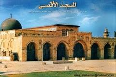 فضلا أضغط على الصورة لترى المسجد الأقصى من الداخل منظر بانوامي فلاش