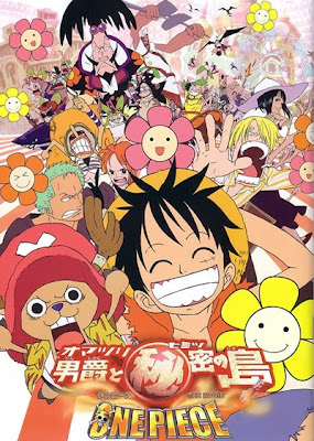one piece movie 6 wallpaper download
