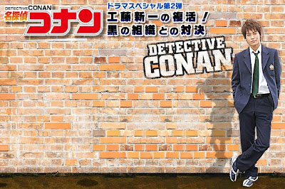 Detective Conan Live Action Special Two Meitantei Wallpaper