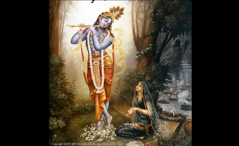 Udhaya Vedham