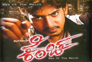 Kannada Songs - Raaga.com