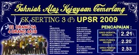 KEJAYAAN CEMERLANG UPSR 2009