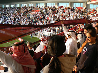 Qatar Supportors in the Asian Games Football Finals