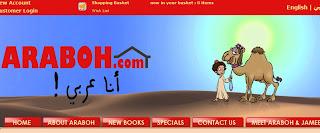 Araboh.com