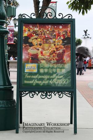 """[Hong Kong Disneyland] """"A Storybook Fantasy""""  HKDL+2010+%25E9%259B%25AA%25E4%25BA%25AE%25E8%2581%2596%25E8%25AA%2595+%25E5%25A6%2599%25E6%2583%25B3%25E7%25AB%25A5%25E8%25A9%25B1%25E5%259C%258B+%25E8%25BF%258E%25E6%25A8%2582%25E8%25B7%25AF+%25E5%2591%258A%25E7%25A4%25BA%25E6%259D%25BF+A"""