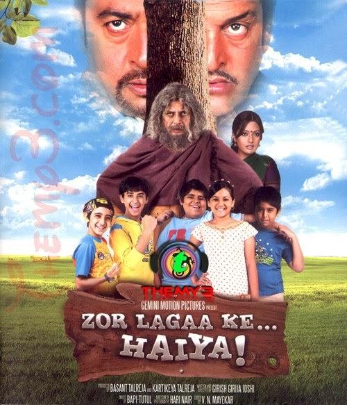Ishq Par Zor Nahin Songs Download: Ishq Par Zor Nahin MP3