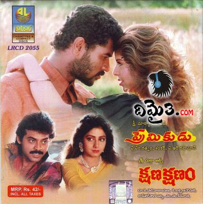 Balupu 2013 Telugu Mp3 Songs Free Download