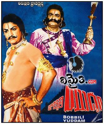 durga saptashati in telugu pdf free download