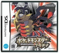 Pokemon Platinum (U)