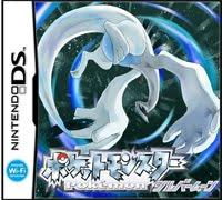 Pokemon Soul Silver (U)