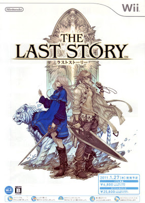 The Last Story - Juego Wii -