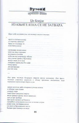 "first page of my poetry section in ""Putevi"" under the title _Iz knjige koja se ne zatvara_"