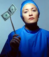 «Επιχείρηση Αρρώστεια»: Ο σκοτεινός ρόλος